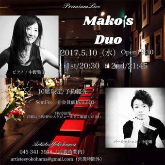 Mako's Duo🎵
