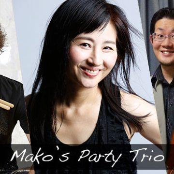 Mako's Party Trio 2017-06-23 横浜市磯子区民文化センター杉田劇場