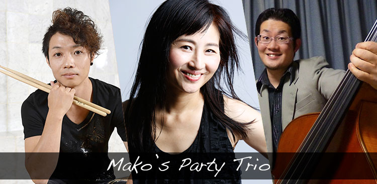 2017_06_23_makos_party_trio