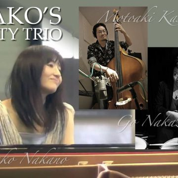 Mako's Party Trio ライブ @ 横浜 KAMOME live matters