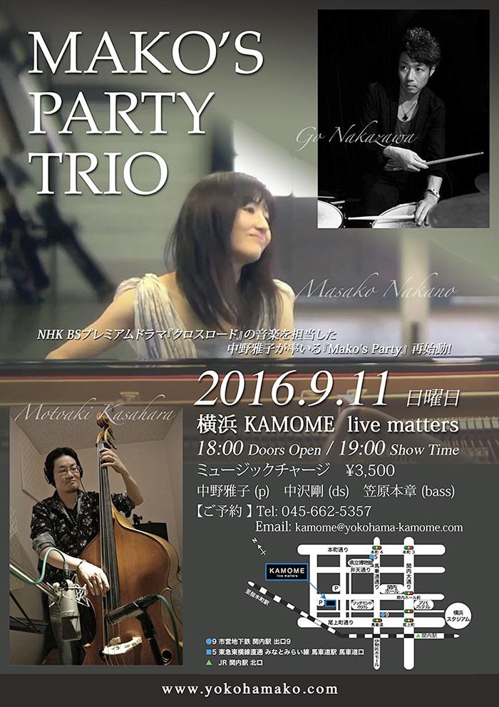 FLYER_A4_Makos_Party_Trio_Sep2016
