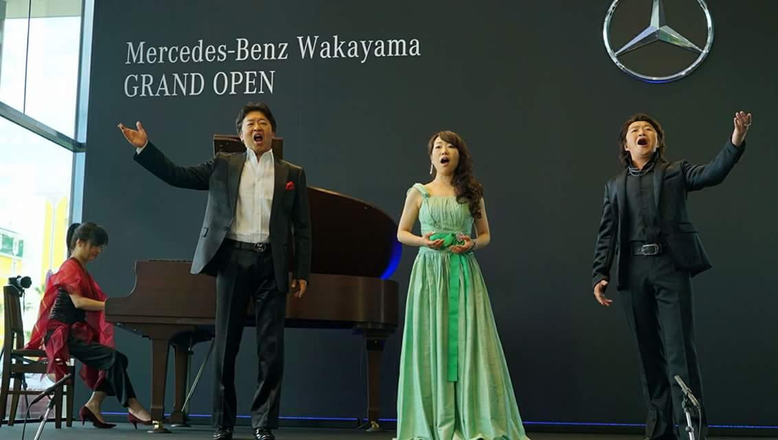和歌山でのコンサート記🎵