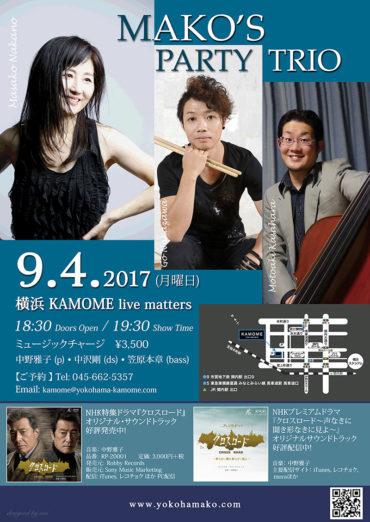 『Mako's Party Trio』 Liveのお知らせです🌠
