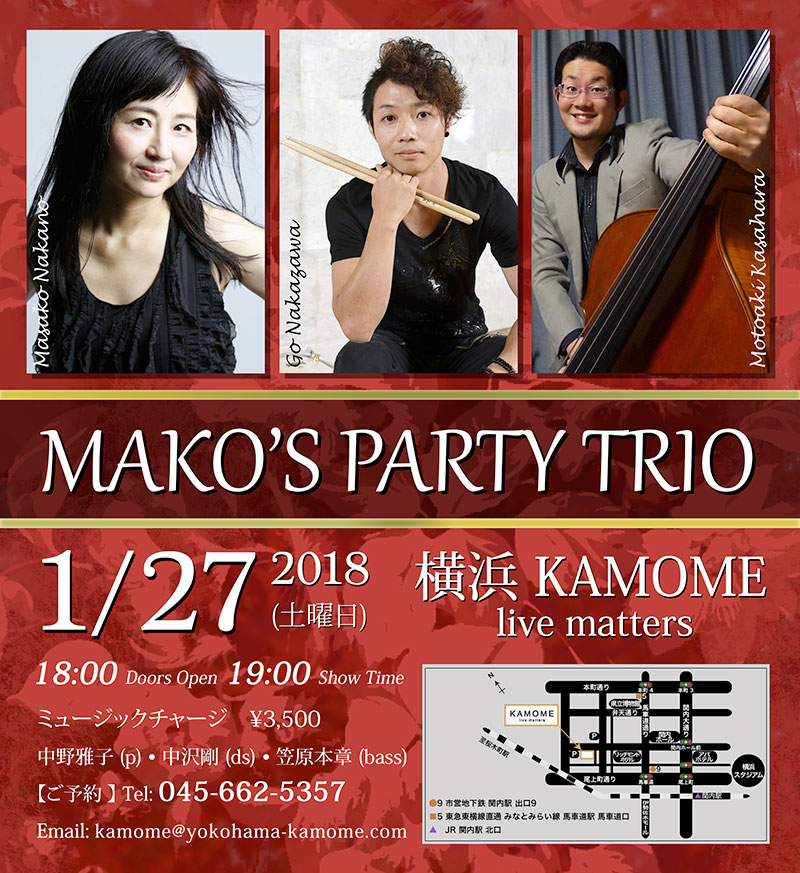 Mako's Party Trio ライブ! 2018年1月27日@ KAMOME live matters