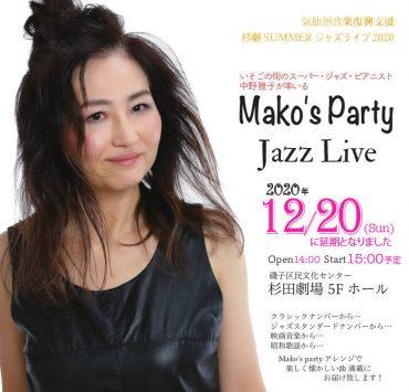 Mako's party Live @杉田劇場